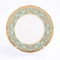 Набор тарелок Prouna Clarice Light Green 21см(6 шт)