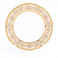 Набор тарелок Prouna Golden Romance Cream Gold 21см(6 шт)