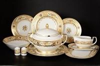 Столовый сервиз Falkenporzellan Vienna Creme Gold 6 персон 26 предметов