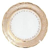 Набор тарелок Carlsbad Фредерика Лист Бежевый 25 см(6 шт)