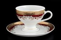 Набор чайных пар Thun Кристина красная лилия 220 мл (6 пар)