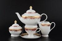 Чайный сервиз на 6 персон Thun Кристина красная лилия 17 предметов