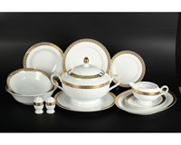 Столовый сервиз на 6 персон 28 предметов Кристина Платиновая золотая лента