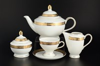 Чайный сервиз на 6 персон 17 предметов Кристина Платиновая золотая лента