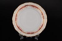Набор тарелок 19 см Мария Луиза Красная лилия (6 шт)