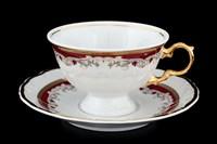 Набор чайных пар Thun Мария Луиза красная лилия 220 мл(6 пар)