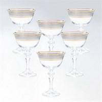 Набор фужеров для мартини Bohemia Кристина Панто V-D 180 мл(6 шт)
