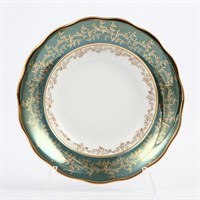 Набор тарелок Sterne porcelan Зеленый лист 23 см (6 шт)