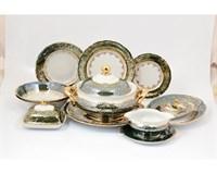 Столовый сервиз на 6 персон 27 предметов Зеленый лист Sterne porcelan