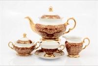 Чайный сервиз на 6 персон 17 предметов Красный лист Sterne porcelan