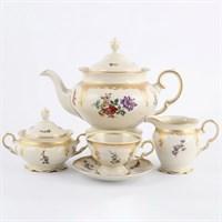Чайный сервиз Carlsbad Болеро Цветочный букет 6 персон 15 предметов