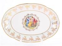 Блюдо овальное Carlsbad Фредерика Мадонна Перламутр 38 см