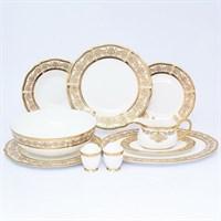 Столовый сервиз Prouna Golden Romance Cream Gold 6 персон 25 предметов