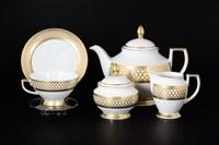 Чайный сервиз Falkenporzellan Valencia Creme Gold 6 персон 17 предметов