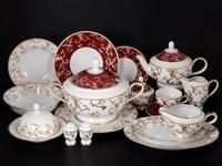 Столово-чайный сервиз Carlsbad