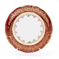 Набор тарелок Sterne porcelan Красный лист 21 см(6 шт)