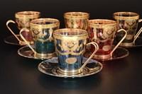 Набор чайных пар Art Decor Veneziano Color 240мл