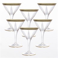Набор фужеров для мартини Bohemia Fusion 13,5см (6 шт)