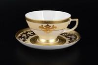 Набор чайных пар Falkenporzellan Alena 3D Creme Gold Constanza 220 мл