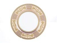 Блюдо круглое Falkenporzellan Diadem Violet Creme Gold 32 см