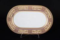 Блюдо овальное Falkenporzellan Diadem Violet Creme Gold 36 см