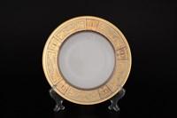 Набор глубоких тарелок Falkenporzellan Diadem Violet Creme Gold 22см(6 шт)