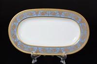 Блюдо овальное Falkenporzellan Imperial Blue Gold  24 см