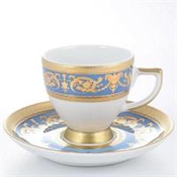 Набор кофейных пар Falkenporzellan Imperial Blue Gold 110мл(6 пар)