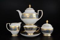 Чайный сервиз Falkenporzellan Imperial Blue Gold 6 персон 17 предметов