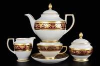 Чайный сервиз на 6 персон Falkenporzellan Imperial Bordeaux Gold 17 предметов
