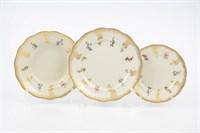 Набор тарелок Carlsbad Мария Луиза Полевые цветы Слоновая кость 18 предметов