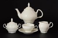 Чайный сервиз на 6 персон Bernadotte Недекорированный Be-Ivory 17 предметов