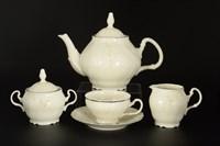 Чайный сервиз на 6 персон Bernadotte Платиновый узор Be-Ivory 17 предметов