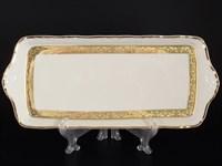 Поднос Thun Мария Луиза золотая лента Ivory 38 см