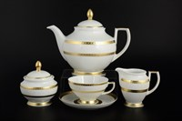 Чайный сервиз Falkenporzellan Constanza Diamond White Gold 6 персон 17 предметов