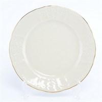 Набор тарелок Bernadotte Белый узор Be-Ivory 17 см(6 шт)