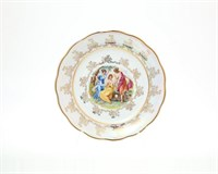 Тарелка 19 см Мадонна Перламутр Sterne porcelan (1 шт)