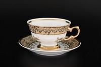 Набор чайных пар Carlsbad Фредерика Лист Бежевый 240мл(6 пар)