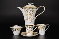 Чайный сервиз Falkenporzellan Tosca Creme Gold 6 персон 17 предметов