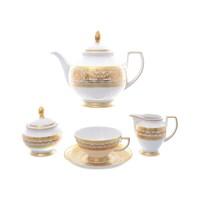 Чайный сервиз на 6 персон Falkenporzellan Diadem White Creme Gold 15  предметов