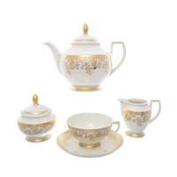 Чайный сервиз на 6 персон Falkenporzellan Constanza cream - Sophie Gold 26 предметов