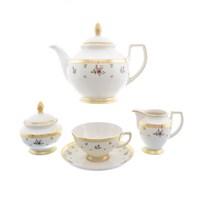 Чайный сервиз на 6 персон Falkenporzellan Constanza cream - Primavera Gold 15 предметов