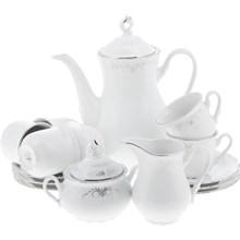 Кофейный сервиз Thun Констанция серый орнамент отводка платина 6 персон 17 предметов
