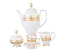 Кофейный сервиз Falkenporzellan White Gold 6 персон 17 предметов