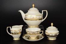 Чайный сервиз Falkenporzellan Constanza Creаm Saphir Cold 6 персон 9 предметов