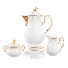 Кофейный сервиз Thun Менуэт Обводка золото 6 персон 17 предметов
