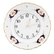 Часы круглые Bernadotte Синий глаз 27см