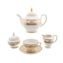 Чайный сервиз Falkenporzellan Constanza Creаm Saphir Cold 6 персон 17 предметов