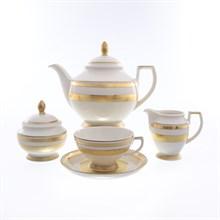 Чайный сервиз Falkenporzellan Constanza Cream Gold 6 персон 17 предметов