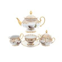 Чайный сервиз на 6 персон Queen's Crown Aristokrat Охота бежевая 15 предметов